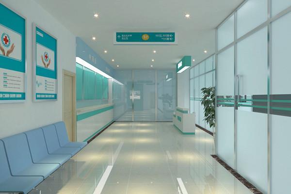 重庆诊所装修设计都有哪些原则?