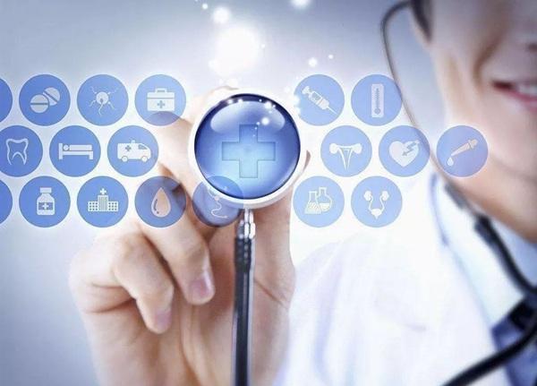 2020年医疗信息化行业重要的一份文件出炉